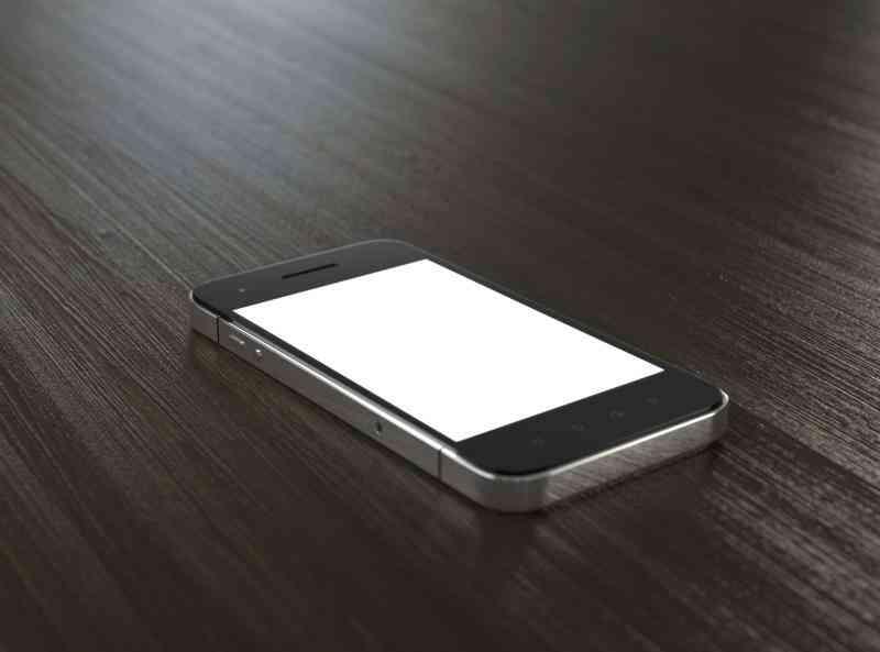 Cómo Hacer una Aplicación para iPhone y Vender