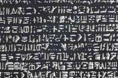 Cómo Hacer una Arcilla tablilla Cuneiforme