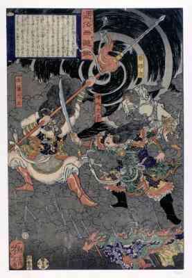 Cómo Hacer una Máscara de Samurai