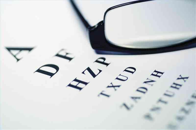 Cómo Realizar un Examen de la vista en Casa
