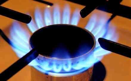 Estufa De Gas De La Información