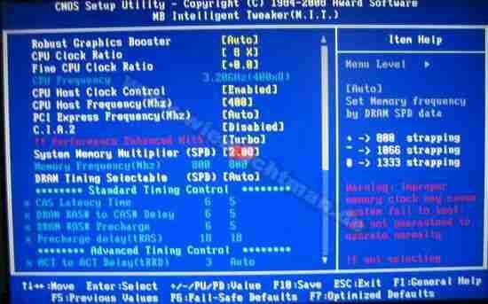 E6400 Intel overclocking