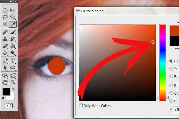 Imagen titulada Cambio de Color de Ojos en Photoshop Elements 7 Paso 7