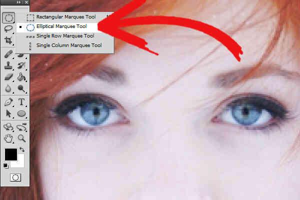 Imagen titulada Cambio de Color de Ojos en Photoshop Elements 7 Paso 3