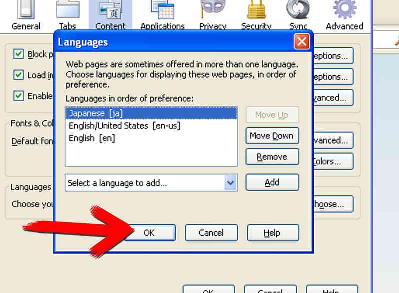 Cómo Cambiar el Idioma de las Páginas en las Versiones Antiguas de Mozilla Firefox
