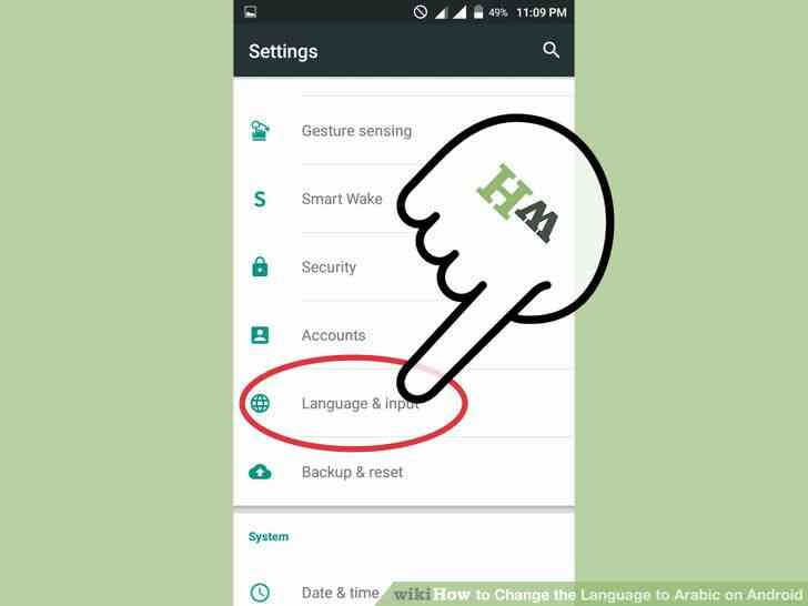 Imagen titulada Cambiar el Idioma árabe en Android Paso 2