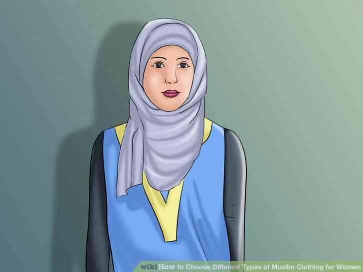 Imagen titulada Elegir Diferentes Tipos de Musulmanes Ropa para Mujer Paso 1