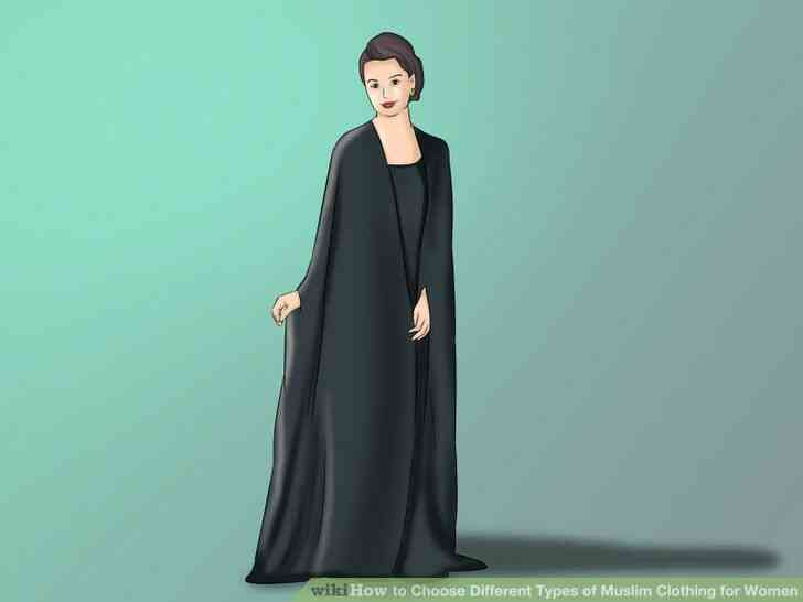 Imagen titulada Elegir Diferentes Tipos de Musulmanes Ropa para Mujer Paso 3