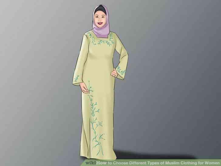 Imagen titulada Elegir Diferentes Tipos de Musulmanes Ropa para Mujer Paso 4